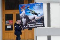 http://images.vfl.ru/ii/1622046066/c8bc4df9/34596860_s.jpg