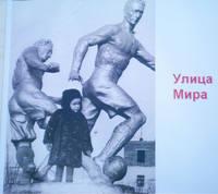 http://images.vfl.ru/ii/1622050644/c9c283bf/34598297_s.jpg