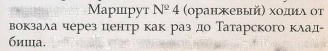 http://images.vfl.ru/ii/1622054017/298b06bf/34599066_m.jpg