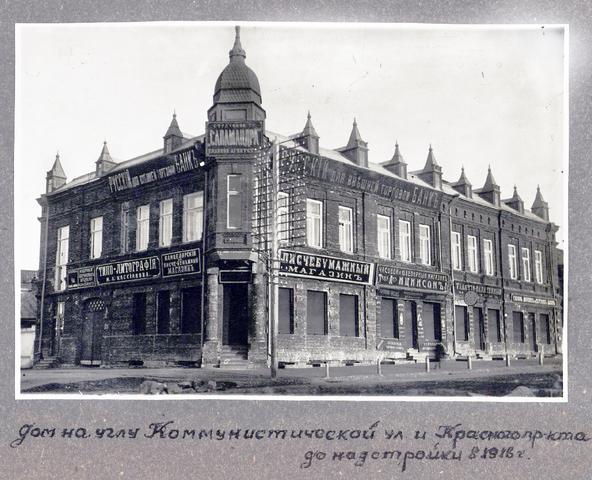 http://images.vfl.ru/ii/1622091126/931cec94/34601995_m.png