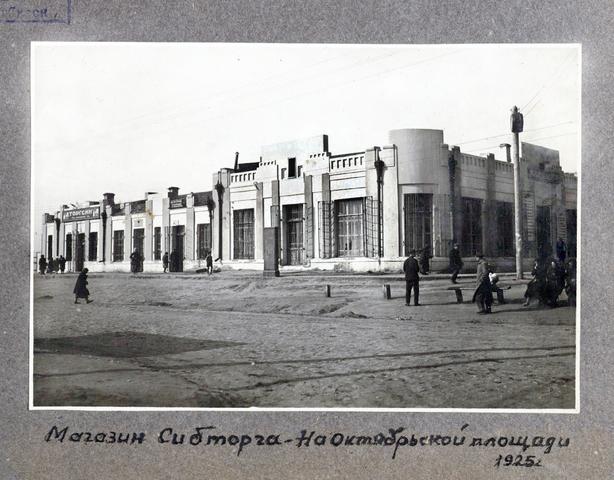 http://images.vfl.ru/ii/1622094932/08ee9b9d/34602507_m.png