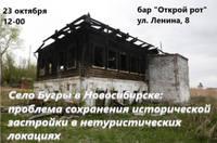 http://images.vfl.ru/ii/1622138893/3d69e9a8/34612004_s.jpg