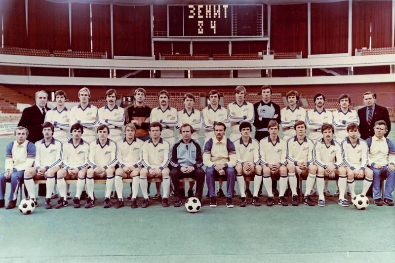 Зенит - Чемпион 1984