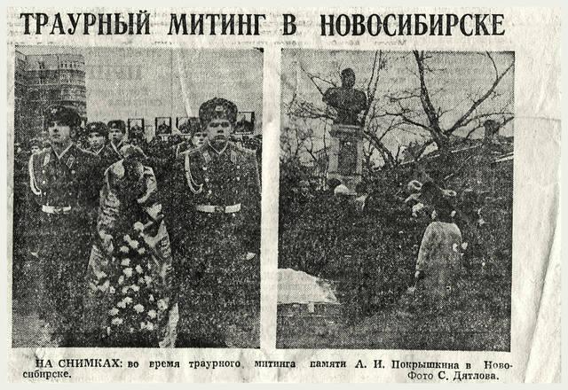 http://images.vfl.ru/ii/1622180750/f08935f9/34614914_m.jpg