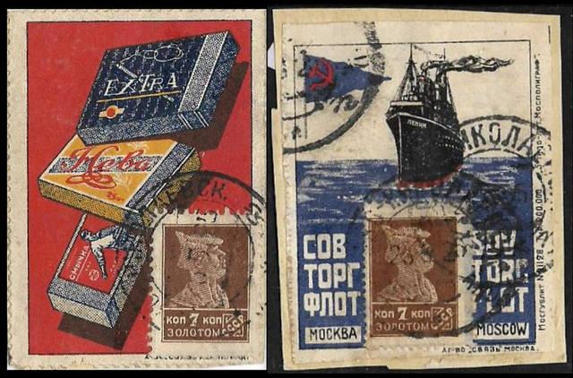 http://images.vfl.ru/ii/1622216889/20054a4e/34623541_m.jpg