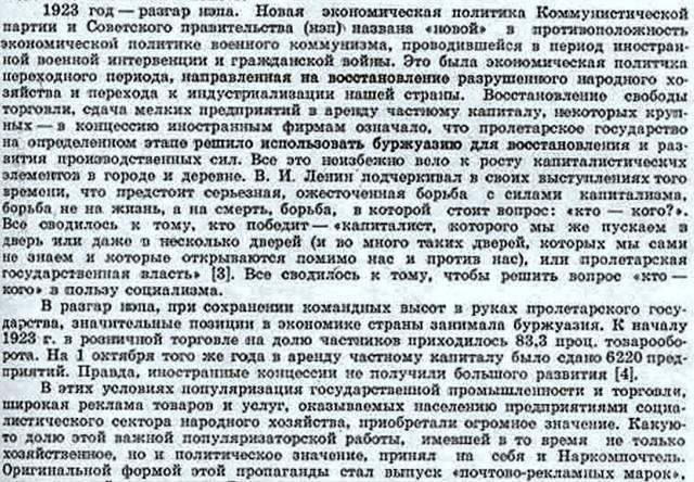 http://images.vfl.ru/ii/1622216935/cc4ce97b/34623545_m.jpg