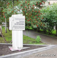 http://images.vfl.ru/ii/1622219456/956cddc9/34623963_s.jpg