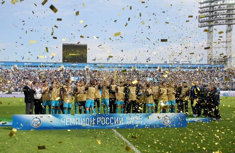 Чемпионат 2011-12