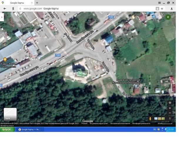 http://images.vfl.ru/ii/1622311146/06d5affc/34634061_m.jpg