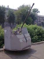 http://images.vfl.ru/ii/1622400374/d687d909/34644667_s.jpg