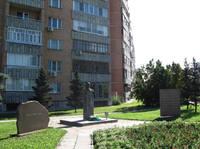 http://images.vfl.ru/ii/1622444209/b0dbbf52/34648248_s.jpg