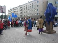 http://images.vfl.ru/ii/1622444298/fe929e4c/34648282_s.jpg