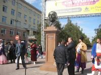 http://images.vfl.ru/ii/1622444299/bef70320/34648284_s.jpg