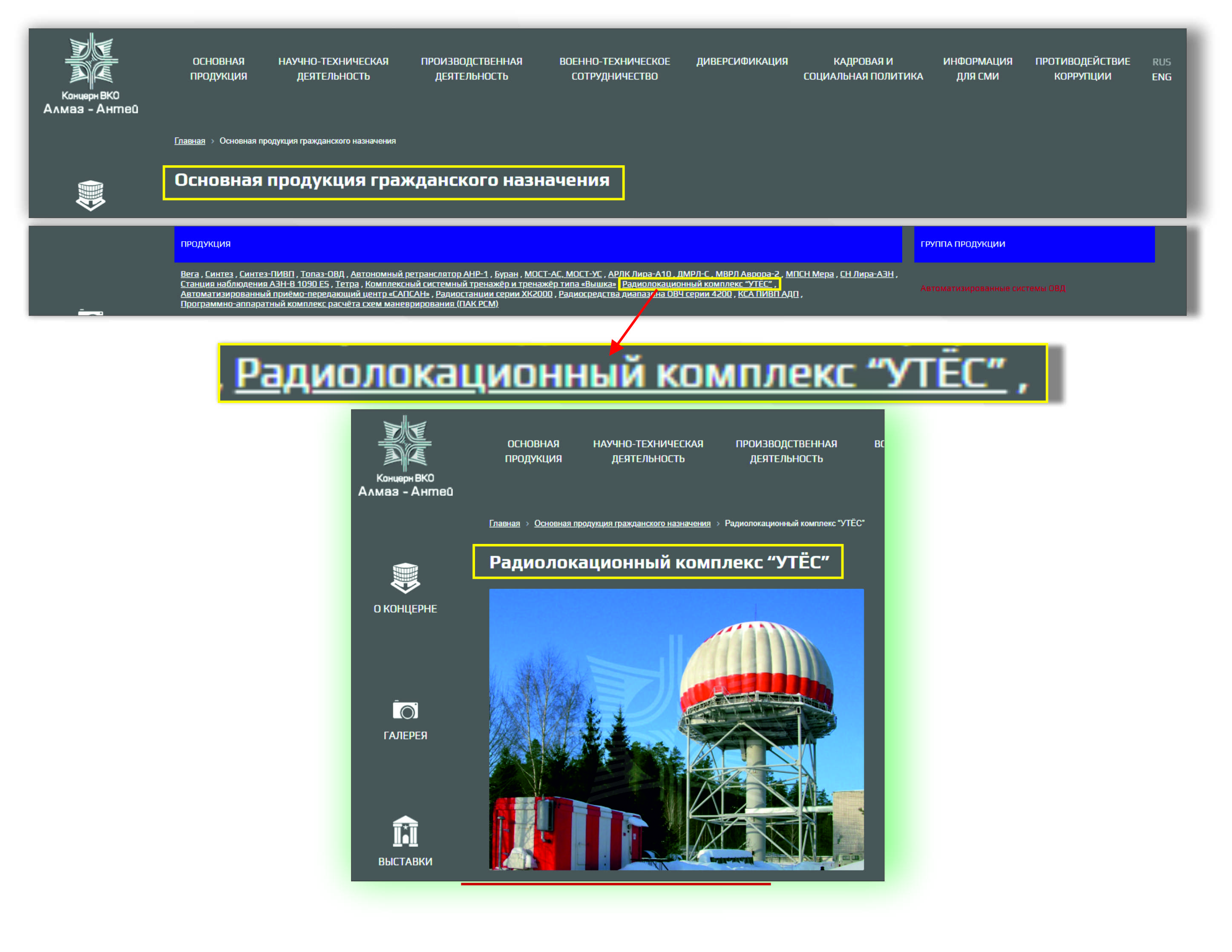 http://images.vfl.ru/ii/1622517077/30056c48/34661366.jpg
