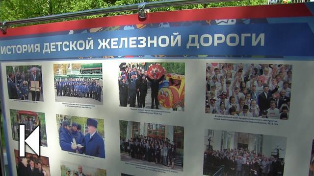 http://images.vfl.ru/ii/1622537784/44af8fbc/34664104_m.jpg