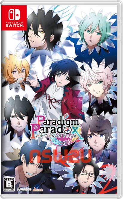 パラダイムパラドックス Paradigm Paradox Switch NSP XCI NSZ