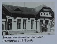 http://images.vfl.ru/ii/1622691803/1fe4d9e2/34690840_s.jpg