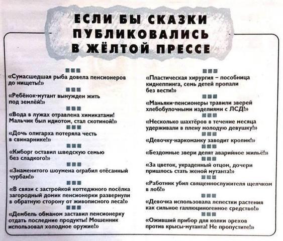 http://images.vfl.ru/ii/1622731722/3fab6907/34698530_m.jpg
