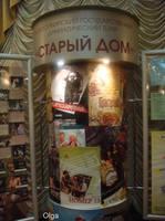 http://images.vfl.ru/ii/1622744541/37b17034/34700822_s.jpg