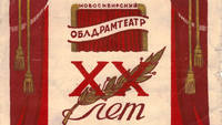 http://images.vfl.ru/ii/1622744593/101dae32/34700825_s.jpg