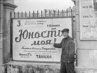 http://images.vfl.ru/ii/1622744696/79838c6d/34700834_s.jpg