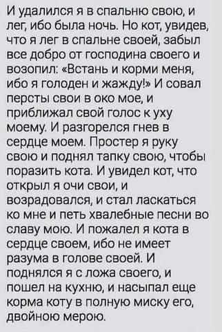 http://images.vfl.ru/ii/1622817241/4f6fde0f/34712728_m.jpg