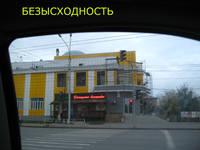 http://images.vfl.ru/ii/1623008814/548b58d6/34737709_s.jpg