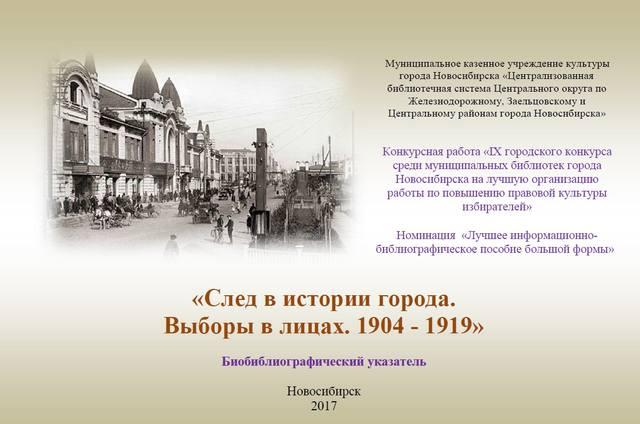 http://images.vfl.ru/ii/1623044021/e87470e3/34739238_m.jpg