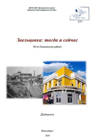http://images.vfl.ru/ii/1623044223/21e860de/34739264_m.jpg