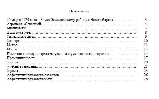 http://images.vfl.ru/ii/1623044224/d11228e5/34739265_m.jpg