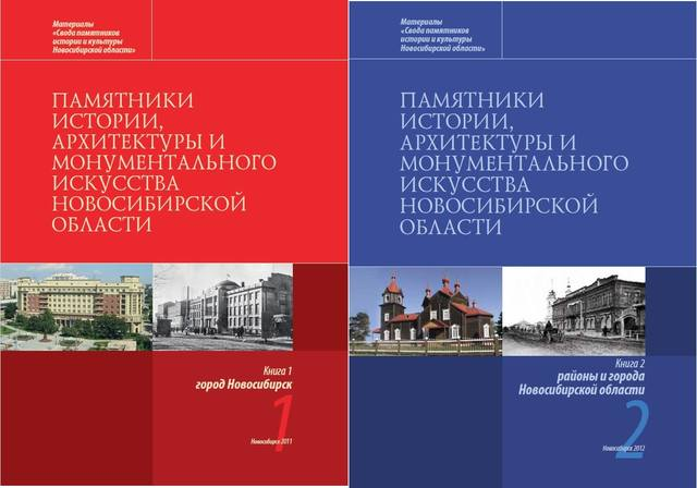 http://images.vfl.ru/ii/1623045290/c0f0f864/34739395_m.jpg