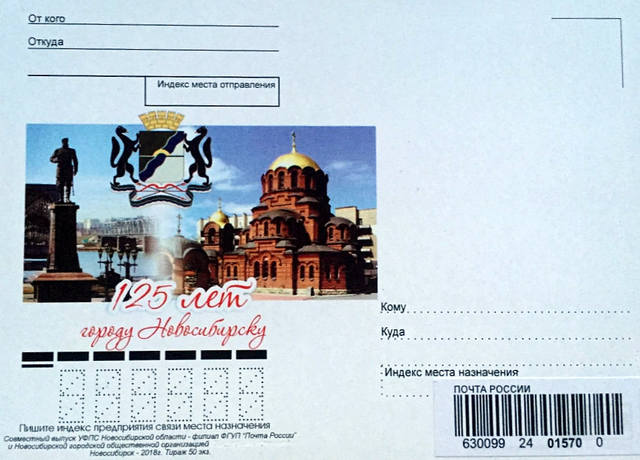http://images.vfl.ru/ii/1623083540/bd88fec9/34748249_m.jpg