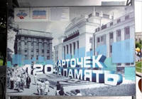 http://images.vfl.ru/ii/1623085463/56574606/34748682_s.jpg