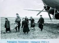 http://images.vfl.ru/ii/1623085464/0d40af9b/34748686_s.jpg