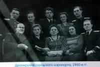 http://images.vfl.ru/ii/1623085464/c2e25c7a/34748684_s.jpg