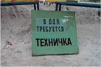 http://images.vfl.ru/ii/1623087812/91c9473e/34749165_s.jpg