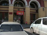 http://images.vfl.ru/ii/1623087899/3c565c52/34749198_s.jpg