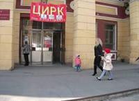 http://images.vfl.ru/ii/1623087899/4b6085b0/34749199_s.jpg