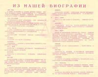 http://images.vfl.ru/ii/1623259364/8d2d656c/34775215_s.jpg