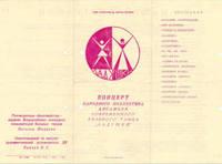 http://images.vfl.ru/ii/1623259364/9e2b689e/34775214_s.jpg