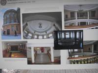 http://images.vfl.ru/ii/1623346439/732b056f/34786776_s.jpg