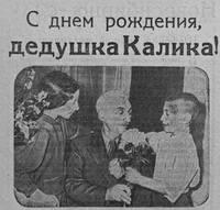 http://images.vfl.ru/ii/1623349535/4bde8cf0/34787337_s.jpg