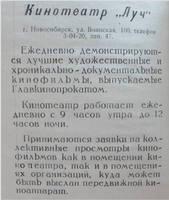 http://images.vfl.ru/ii/1623495490/7d632209/34803256_s.jpg