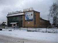 http://images.vfl.ru/ii/1623495741/d0593f09/34803299_s.jpg