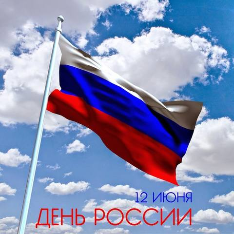 http://images.vfl.ru/ii/1623505431/56fef5b3/34804562_m.jpg