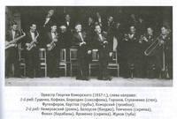 http://images.vfl.ru/ii/1623522495/64878caf/34806933_s.jpg