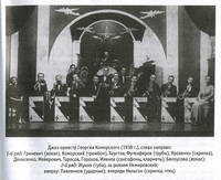 http://images.vfl.ru/ii/1623522495/92f65a83/34806934_s.jpg