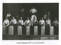 http://images.vfl.ru/ii/1623522528/18689d65/34806938_s.jpg
