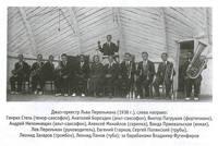 http://images.vfl.ru/ii/1623522591/383fe16c/34806944_s.jpg