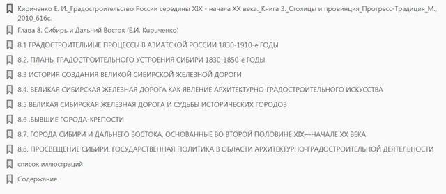 http://images.vfl.ru/ii/1623574923/13baf28e/34810623_m.jpg